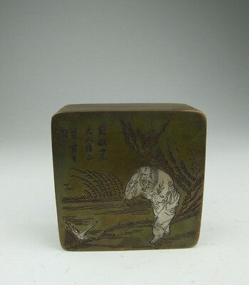 One Nice Copper Ink Box with incised pattern Chinese Antique