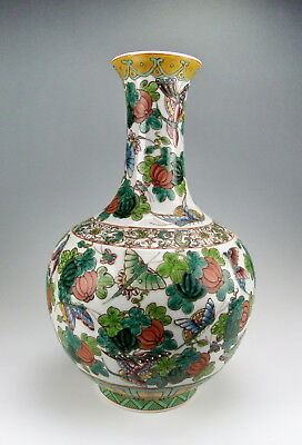 Chinese Antique Famille Rose Porcelain Vase w Butterfly Pattern