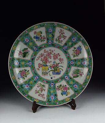 Chinese Antique Famille Rose Porcelain Plate w Flower Pattern