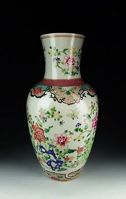 Chinese Antique Famille Rose Porcelain Vase w Flower Butterfly