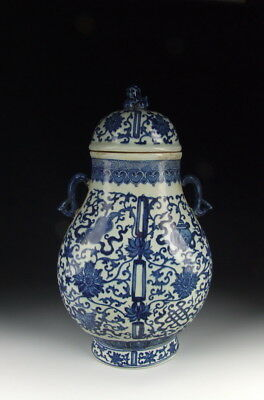 Chinese Antique B&W Porcelain Lidded Vase with Flower Pattern