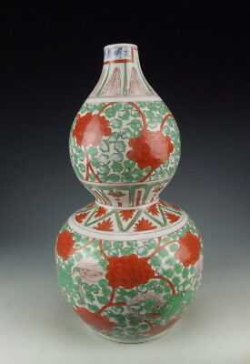 China Antique Porcelain Gourd-shaped Vase w Coiled Branch&Flower