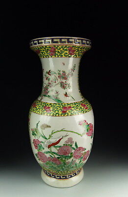 Chinese Antique Famille Rose Porcelain Vase w Flower Bird