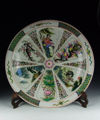 Nice Chinese Antique Famille Rose Porcelain Plate with Pattern