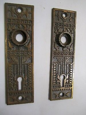 Vintage Antique Cast Metal, Copper Plated, Victorian/Eastlake Door Escutcheons
