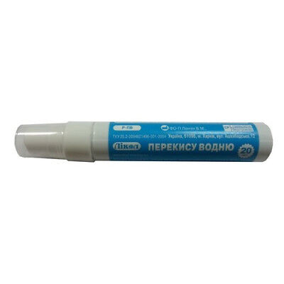 NEW Marker hydrogen peroxide  First Aid