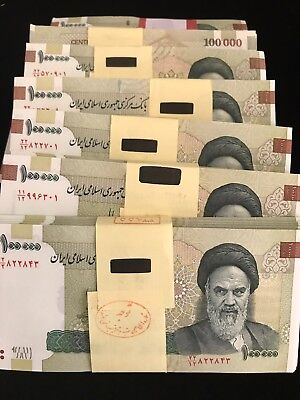 LOT, IRAN 10 x 100000 (100,000) RIALS BANKNOTE, PERSIAN MONEY, UNC, SEQ, P-151