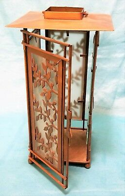 Vintage Copper-Plated Candle Lantern w/ Leaf Motif, Frosted Glass & Hinged Door