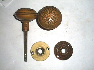 Antique Eastlake Gothic Revival Door Knob and Backplate Set