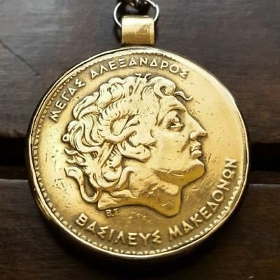Vintage Coin Keychain Alexander The Great Necklace Best Gift Brass Pendant AA #3