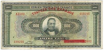 Greece #100b 1,000 drachma 1926  CIRC (#78)