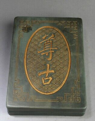 Chinese Songhua Ink Stone