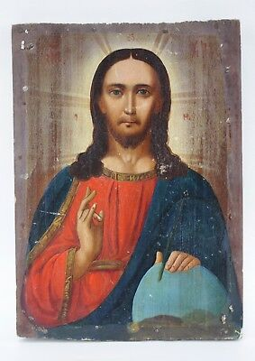 antique Icon Jesus Christ with sphere Orthodox Russian Empire Oil Wood 247x177mm