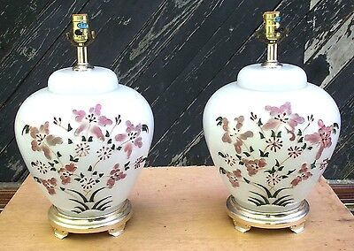 Pair Of Mid Century Modern Ginger Jar Milk Glass Lamps With Applied Decoration