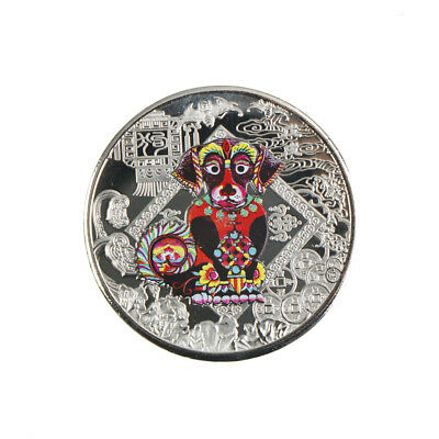 year of the dog silver 2018 chinese zodiac anniversary coins tourism gift RDBD