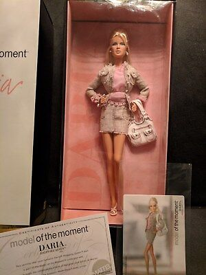 NRFB Model of the Moment  DARIA Shopping Queen Doll, Gold Label Barbie Collector