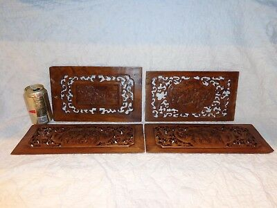4 Vintage Chinese Carved Wood Architectural Salvage Panel Screens