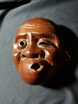 Gorgeous Old Carved Wooden Japanese Theatre Noh Mask Netsuke Signature 火男