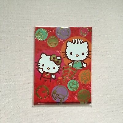 HELLO KITTY Chinese New Year Red Packet / Envelopes (8pk)