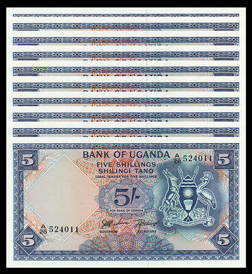 UGANDA 5 SHILLINGS ND 1966 P 1 BANK OF UGANDA WATERMARK Choice UNC