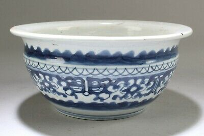 Chinese Blue & White Porcelain Ink Wash Bowl