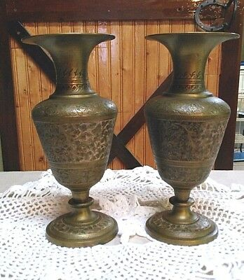 Brass Vase's With light Red Enamel Areas Etched, Made in India Vintage
