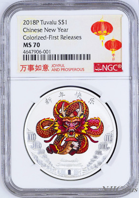 2018 P TUVALU HAPPY CHINESE NEW LUNAR YEAR DRAGON SILVER $1 1oz COIN NGC MS 70
