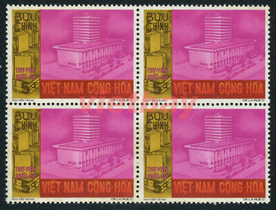 South Vietnam Block of 4 Unissued Stamps: Burning Library MNH