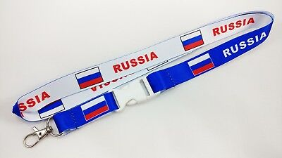 Russia flag reversible lanyard with clip for keys or id badges. Free Ship