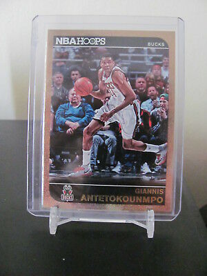 2014-15 Hoops GOLD Giannis Antetokounmpo