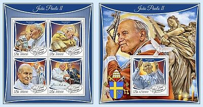Z08 IMPERF ST17513ab Sao Tome and Principe 2017 John Paul II MNH ** Postfrisch S