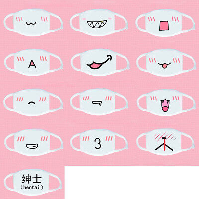 1PC Cute Anime Emotiction Mouth-muffle Kaomoji Anti-Dust Face Mask Kawaii funny