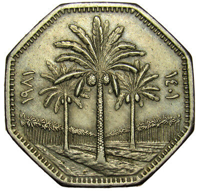 Iraq 250 Fils Coin 1981 KM#147 Palm tree Copper-Nickel few hairlines