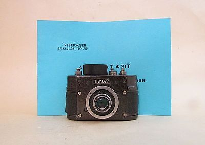 Ajax F-21 KMZ Vintage USSR Soviet Military KGB SPY Film 21mm Mini Camera EXC!!!