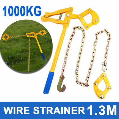Heavy Duty Wire Fence Strainer Plain & Barbed Chain Fencing Repair Gripple Tool