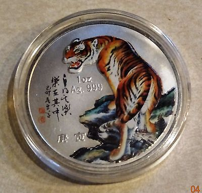 Chinese tiger clad medallion coin #3 in capsule