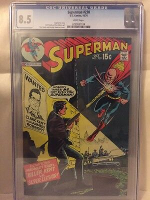 Superman #230 - CGC 8.5 - White Pages - Unpressed