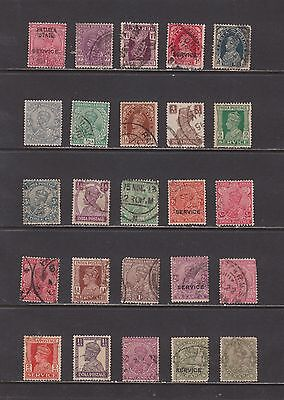 India- Lot 1320,  Old Used.
