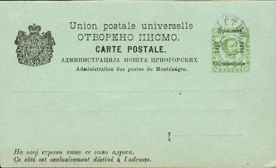 Montenegro PS card Michel Nr. P.15 used gestempelt ej09