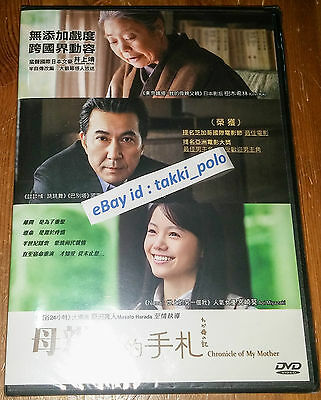 Chronicle Of My Mother (New Dvd) Miyazaki Aoi Japan Movie Eng Sub R3