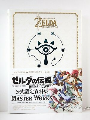 The LEGEND of ZELDA Breath of Wild Master Works Hardcover Art book EMS/DHL Japan