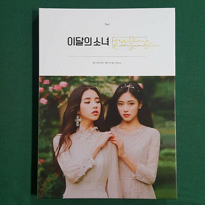 [Pre-Owned/No Photocard] HeeJin & HyunJin Monthly Girl LOOΠΔ No.2 - CD/ Booklet