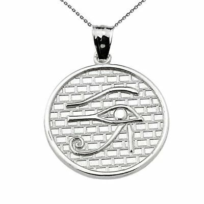 """Eye of Horus 13 Steps Sterling Silver Round Charm Pendant Necklace 18"""""""