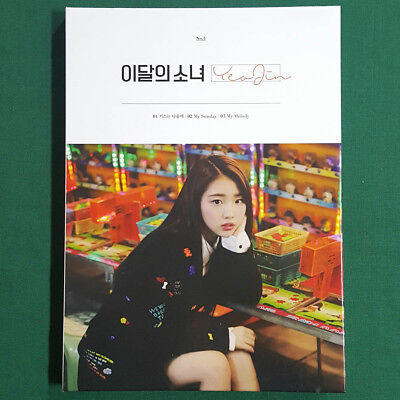 [Pre-Owned/ No Photocard] YeoJin Monthly Girl LOOΠΔ No.4 - CD/ Booklet