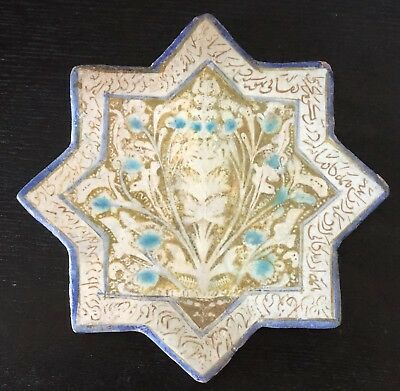 Antique Persian Star Shape Seljuq Ilkhanid Ceramic Tile lustre Kashan Islamic