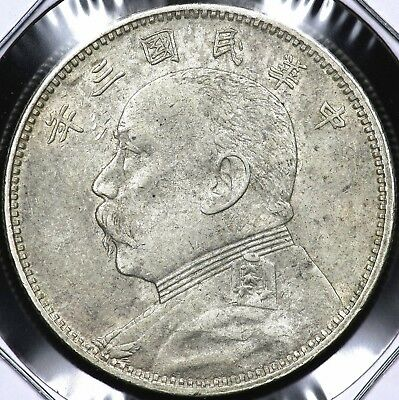 1914 Fifty 50 Cents Empire Of China
