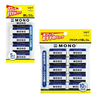 MONO Plastic Eraser PE01 5,10pcs pack Tombow from JAPAN