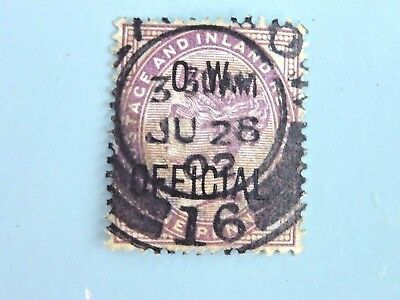 1117] Great Britain Stamps - Queen Victoria - 1896 Sg O33  - O W Official - Used