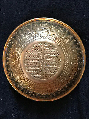 Antique Islamic Brass Divination MAGIC Medicinal Bowl With Arabic Calligraphy