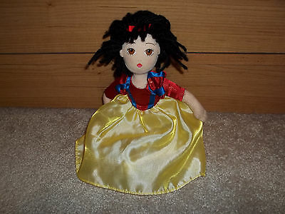 "Madame Alexander 9"" Cloth Snow White Plush"